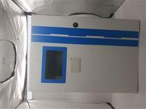 总氮水质分析仪