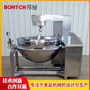 中央厨房-厨房智能化设备-枇杷膏行星炒锅