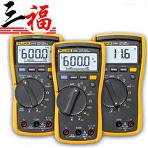 Fluke115C紧凑型真有效值电工数字万用表
