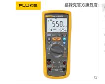 Fluke1587FC数字绝缘测试高精度万用表