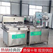 做豆腐成套设备报价 豆腐生产线品牌 全自动豆腐设备厂家