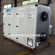 3p-低温海参烘干机 水产品烘干设备