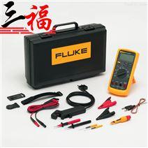 Fluke 88V-A/C汽车多功能数字万用表