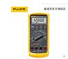 Fluke787过程式高精度万能表