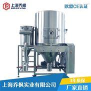 喷雾式造粒干燥机 喷雾干燥仪生产厂家报价