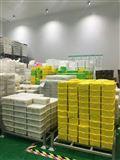 建个1000吨果蔬物流冷库需要多少资金?