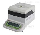 CSY-R肉类水分测定仪CSY-R