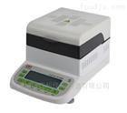CSY-R肉類水分測定儀CSY-R