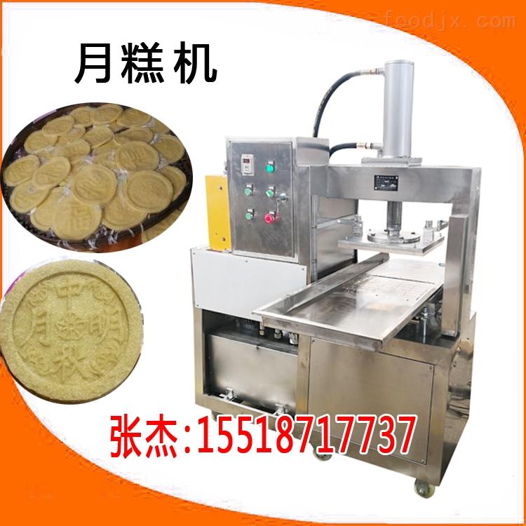 産量高全自動率綠豆餅米餅月糕機器