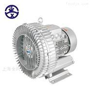 水产养殖漩涡式高压鼓风机 旋涡式气泵
