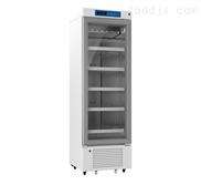 中科美菱2~8℃醫用冷藏箱YC-365L