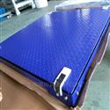 DCS-QC-A1000kg双层电子地磅,带防护框架平台秤