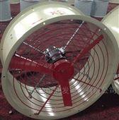 圆筒型防爆轴流风机CBF-600/380V