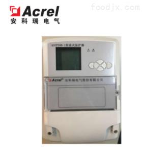 ASCP300-1/32A安科瑞电气防火限流式保护器