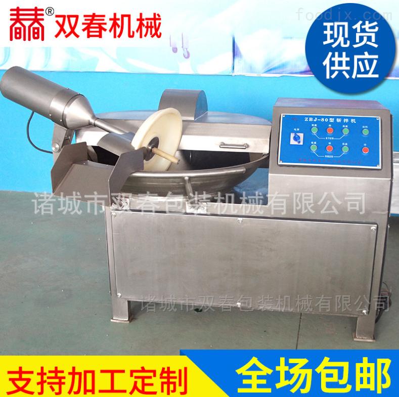 zhan拌机厂家
