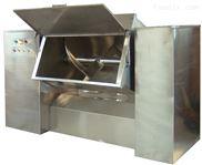 槽型混合机 高效实用