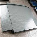 DCS-QC-D1000kg超低电子地磅,双层低台面电子平台秤