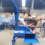 新型玉米秸秆铡草机、大型粉碎机价格