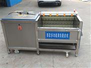 漯河土豆清洗機