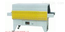 餐具专用热收缩包装机