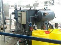 屠宰場廢水處理設備