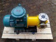 厂销NYP320高粘度内齿泵高温沥青转子泵