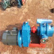 廠銷NYP320高粘度內齒泵高溫瀝青轉子泵
