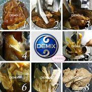 DEMIX(麦克斯)纤维树脂立式捏合机