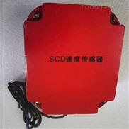 断链信号处理器SCD-801