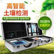 土壤肥料养分检测仪FK-G02