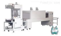 HG-300 半自動熱收縮包裝機(大型)