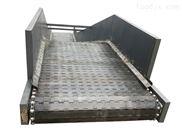 破碎鋼材重型金屬鏈板輸送設備
