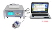 水活度测量仪