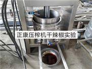 ZK-50-全自动榨菜压榨脱水机