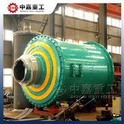 铝粉球磨机厂家有哪些|中嘉节能球磨机可用于铝粉生产线磨粉