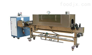 蒸汽收縮包裝機(標簽收縮機)