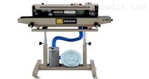 DBF1000自動充氣薄膜封口機