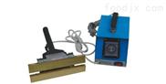 FKZ400手钳式封口机