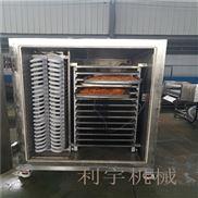 真空冷凍干燥機
