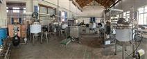 上海矩源濃縮果汁果醬飲料生產線