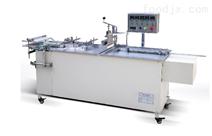 USN-300L半自动三维透明膜包装机(片膜式)