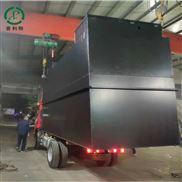 阿拉尔10吨一体化屠宰污水处理设备厂家