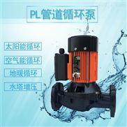 小型立式多級熱水管道循環泵代替PUN-600EH