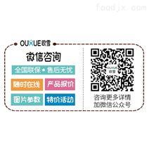 广州冰柜哪里有买直角水果柜价格
