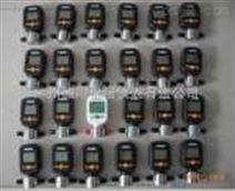 電子氣體流量計