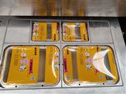鱿鱼丝锁鲜盒式气调包装机