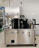 20L/H實驗型超高溫殺菌機