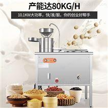 商用食堂早餐全自動電熱豆漿機廠家