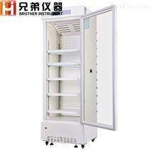 416升8度醫用冷藏保存箱MPC-5V416
