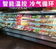 郑州商超风幕柜饮料冷藏柜定做厂家